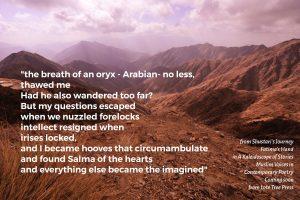 Shustari's Journey – Fatima's Hand