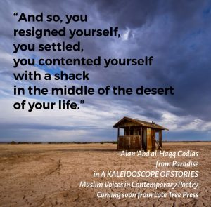 Paradise – Alan 'Abd al-Haqq Godlas