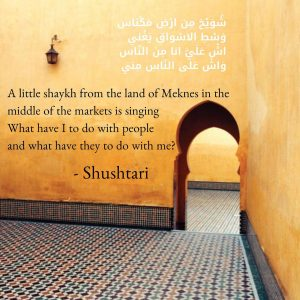 A little shaykh from the land of Meknes – Shushtari