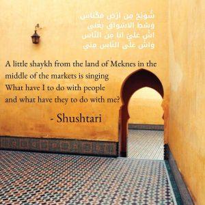 A little shaykh from the land of Meknes – Shushtari