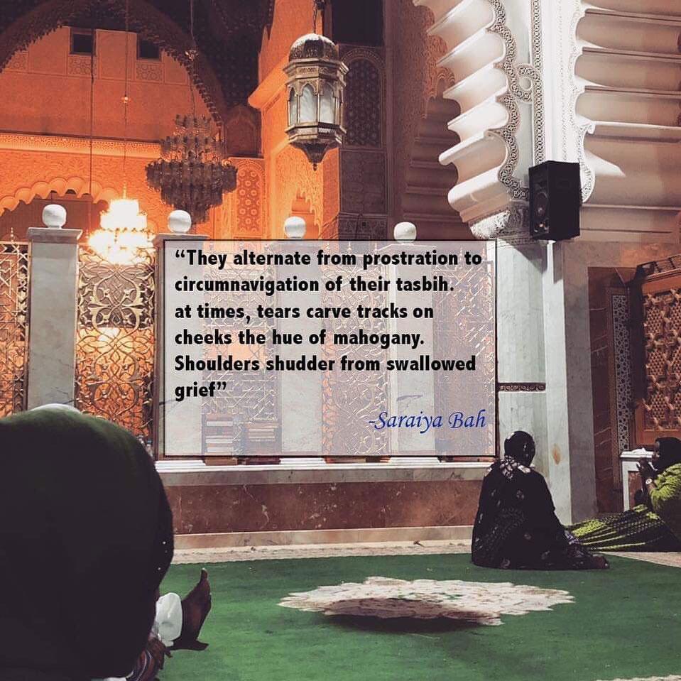 Supplicate -25 Ramadan 1440 – Saraiya Bah