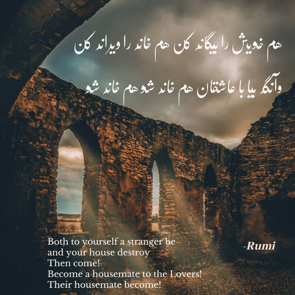 Rumi in Persian